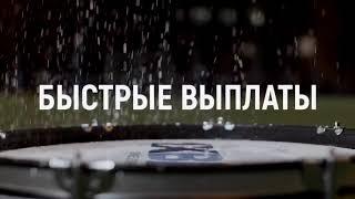 1Xbet реклама )