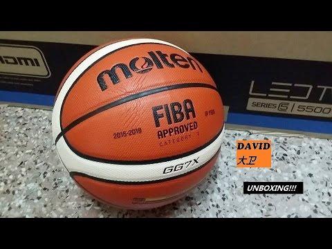 Basketball MOLTEN GG7X Unboxing 篮球摩腾GG7X 开箱!!!