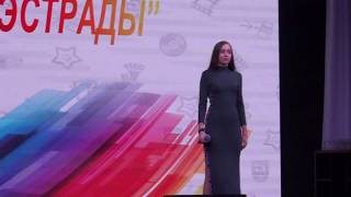 "Александра Шитухина - ""Garden"" (Dua Lipa cover)"