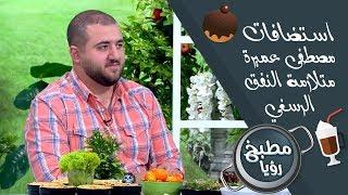 مصطفى عميرة - متلازمة النفق الرسغي
