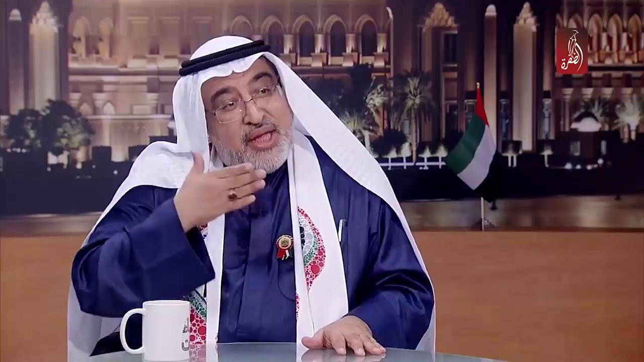 الكاتب الإماراتي أحمد إبراهيم على قناة الظفرة الإماراتية بمناسبة يوم العَلَم الإماراتي 5نوفمبر2017