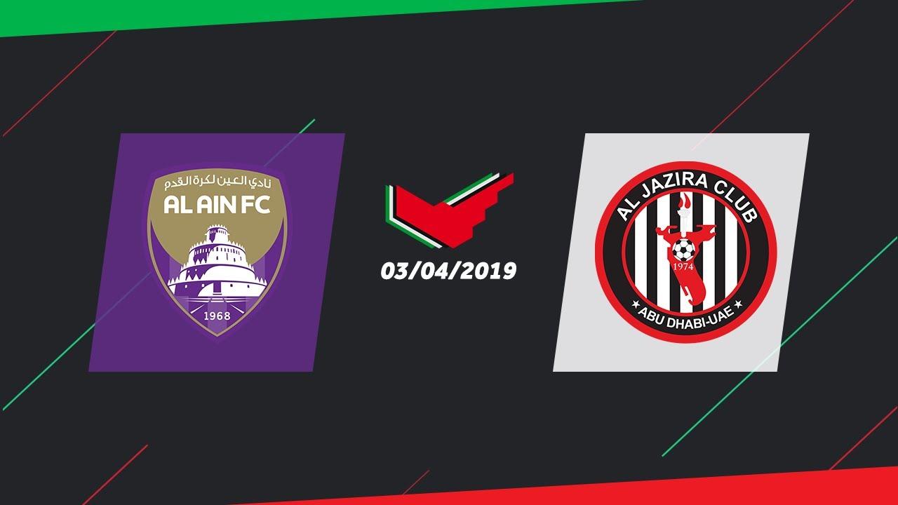 مشاهدة مباراة الجزيرة والعين بث مباشر بتاريخ 06-09-2019 كأس الخليج العربي الإماراتي
