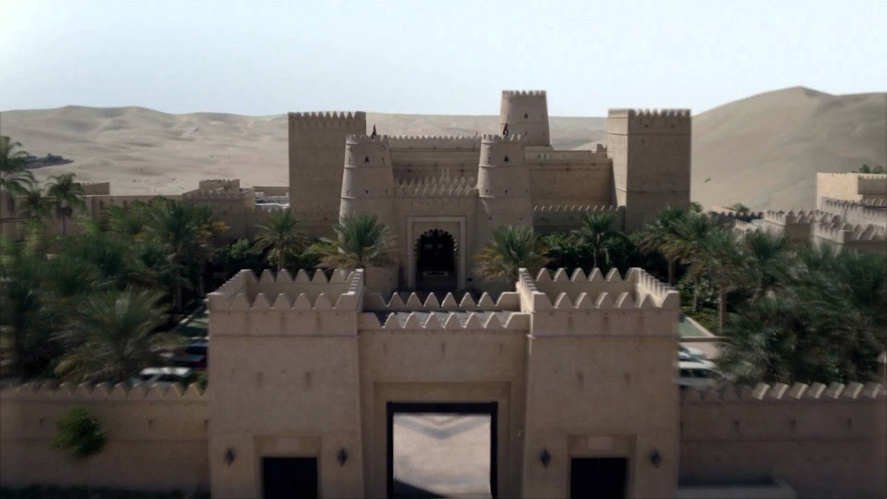Abu Dhabi Tv Qasr Al Sarab Bumper Youtube
