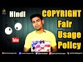 Download lagu How to use someone's  ?  Talking About Copyright Act & Fair Usage Policy | In Hindi