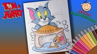 Раскраски для детей Том и Джерри  Раскраска Том и Джерри едят пирог
