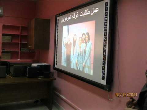 jabal amman school