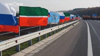 Рустам Минниханов: «Мы сегодня лучше выглядим, чем какие то европейские дороги!»