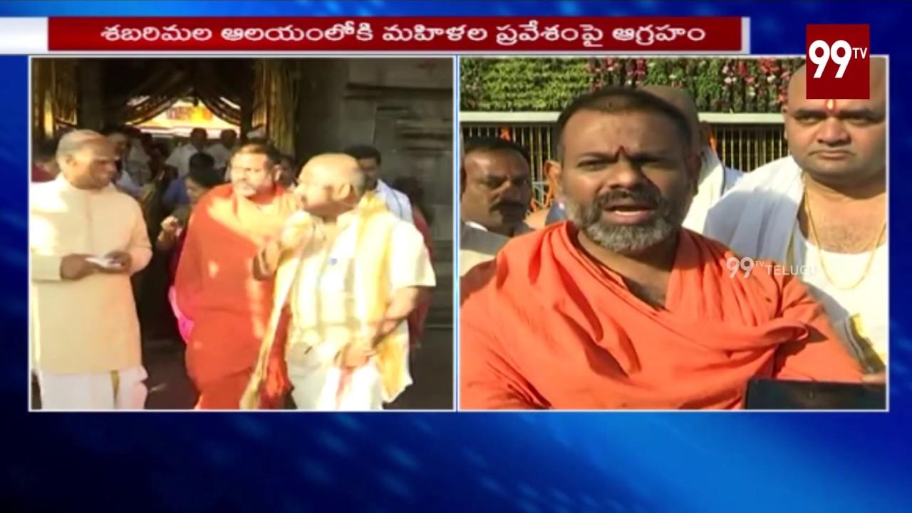 Paripoornananda Swami Visits Tirumala