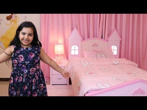 شفا و غرفتها الجديدة  !! Shfa and her new princess room