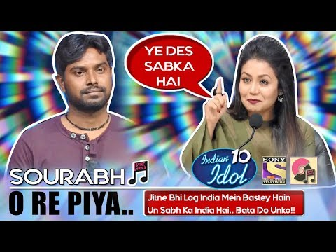 O Re Piya - Sourabh | Indian Idol 10 (2018) | Neha Kakkar | Sony TV
