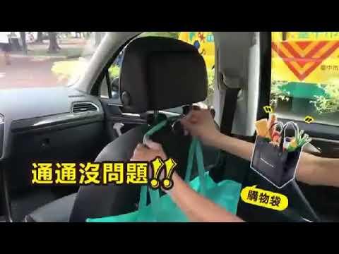 車用椅背掛勾磁吸手機架 360度後座懶人手機支架 現貨