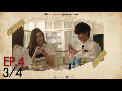 [Official] Until We Meet Again | ด้ายแดง Ep.4 [3/4]