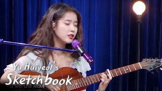 IU performs her unreleased song [Yu Huiyeols Sketchbook Ep 509]