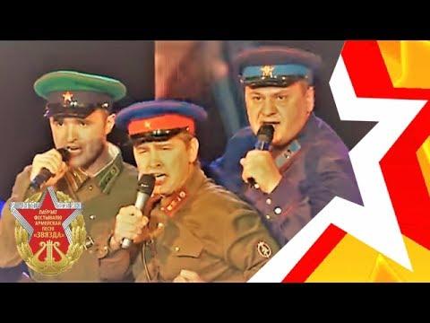 """Гала-концерт 15 фестиваля армейской песни """"ЗВЕЗДА"""" (2012 год)"""