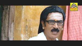 சோகத்தை மறந்து வயிறு குலுங்க சிரிக்க இந்த காமெடியை பாருங்கள் | Tamil Comedy Scenes | Funny Comedy