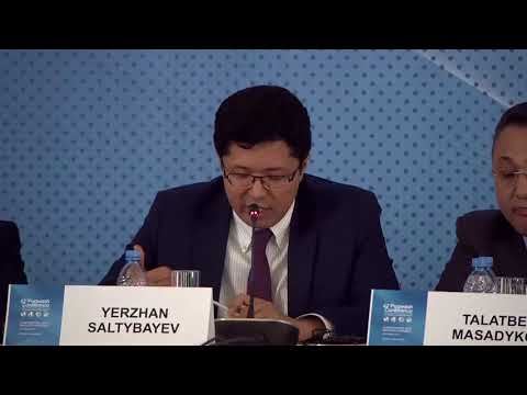 """""""Security Challenges in Central Asia"""" - 62nd Pugwash Conference, Astana: 27 August 2017, Session 2"""
