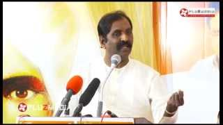 Vairamuthu Speaks at Vanthe Matharam Album Launch