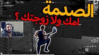 ابن عاق في امه 2 😥| برنامج الصدمة في فورت نايت .. Fortnite