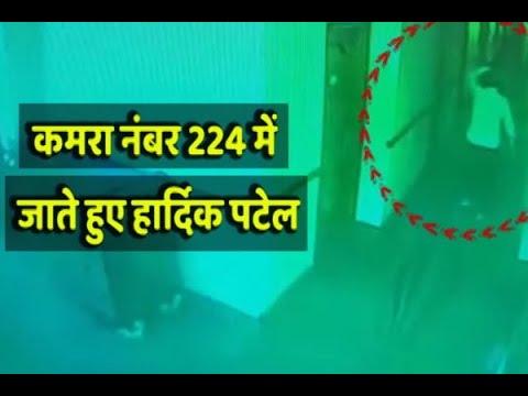 Hardik Patel's lie exposed; CCTV shows him going in the room of Rahul Gandhi