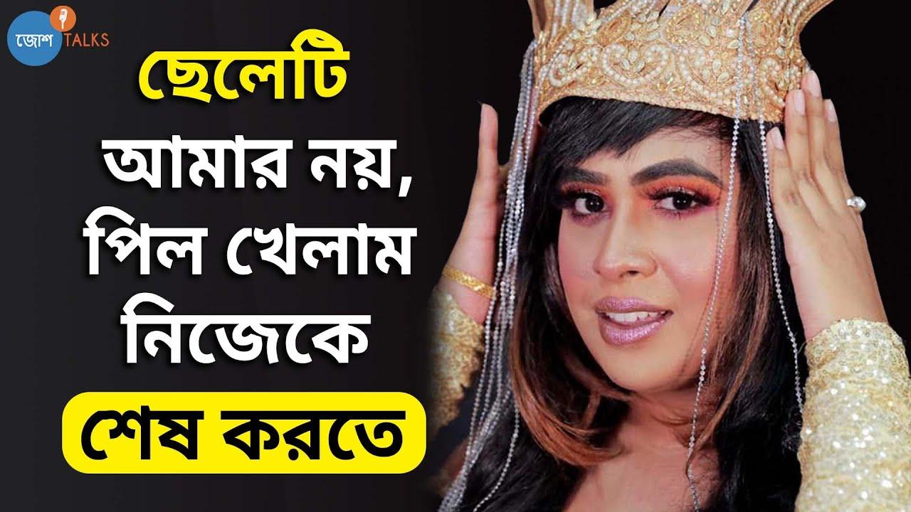 Criticism-কে পাত্তা না দিয়ে এভাবে তৈরি করেছি নিজের Identity | @Sandy Saha | Josh Talks Bangla