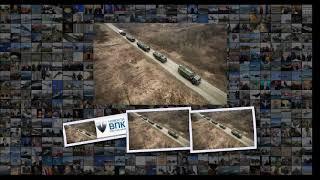 Эксперт назвал возможную цель полета военного самолета США над Россией