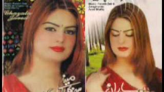 "ghazala javed songs ""zra ba darna yosama"""
