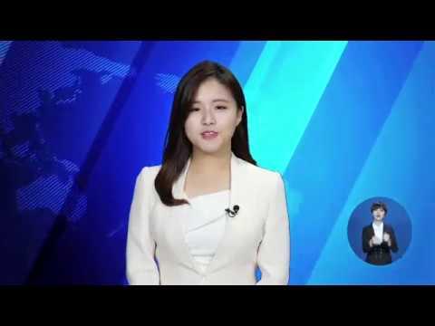 2015 천안뉴스 44회