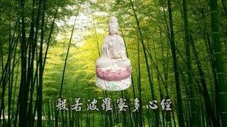 道歌:心經(臺語)::.watchmoreclips