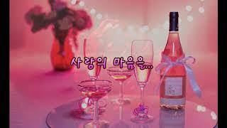 발렌타인데이~♥ 화이트데이 기념일 고백 사랑한데이 사랑…