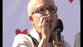 Визит Юлии Тимошенко в Херсон