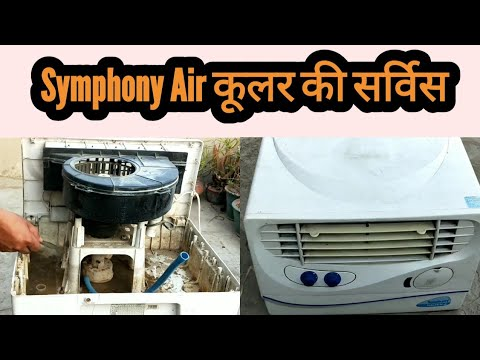 Symphony Air Cooler Cleaning
