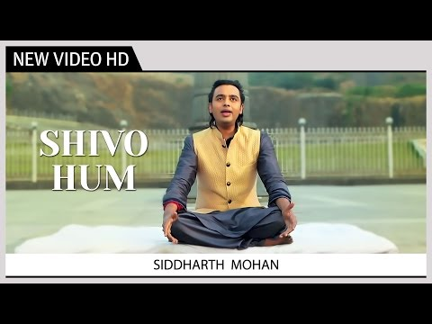 Shivo Hum | Shiv Bhajan | Siddharth Mohan | Devotional Video