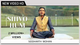 Download Lagu Shivo Hum | Shiv Bhajan | Siddharth Mohan | Devotional Video mp3
