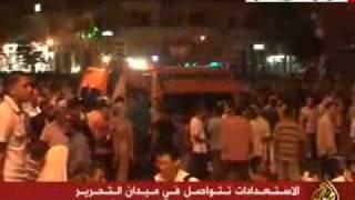 عاجل  ميدان التحرير الان