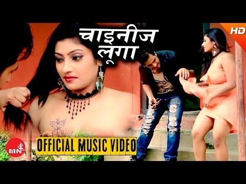 New Nepali Comedy Song 2073 | Chinese Luga - Damodar Bhandari & Uma Devi Khanal
