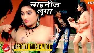 vuclip New Nepali Comedy Song 2073 | Chinese Luga - Damodar Bhandari & Uma Devi Khanal