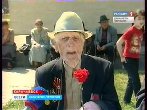 Возложение в Карачаевске