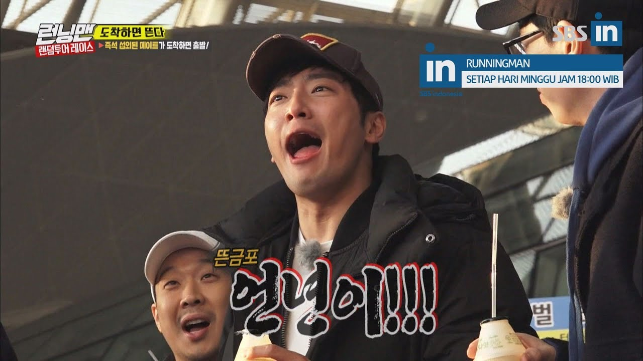 """Lee Sang Yeob is calling for """"Eon Nyeon"""" again in Runningman Ep. 390 with EngSub"""