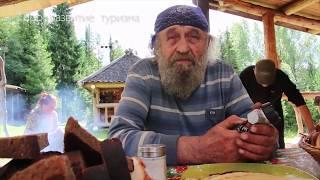Туризм на Северном Урале.