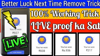 google pay(tez) remove better luck next time 100% working trick    remove better luck next time   