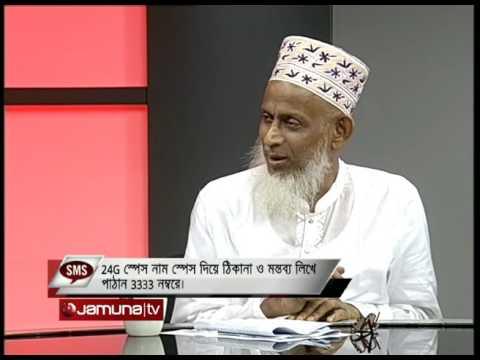 Religion in Politics of Bangladesh