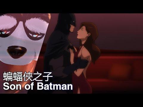 蝙蝠俠之子_Son of Batman