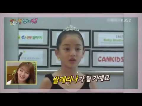 160721 young Jihyo 지효 DANCING ballet @ happy together TWICE 트와이스 vumanhtoan21
