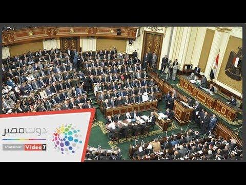 البرلمان: لا يملك أى مسئول فى الدولة التصالح مع الإخوان  - 13:55-2019 / 1 / 10