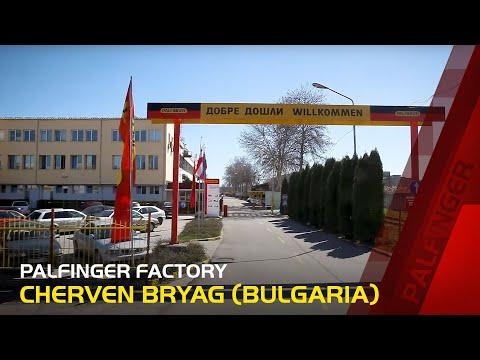 PALFINGER Factory / Werk - Cherven Bryag (Bulgaria)