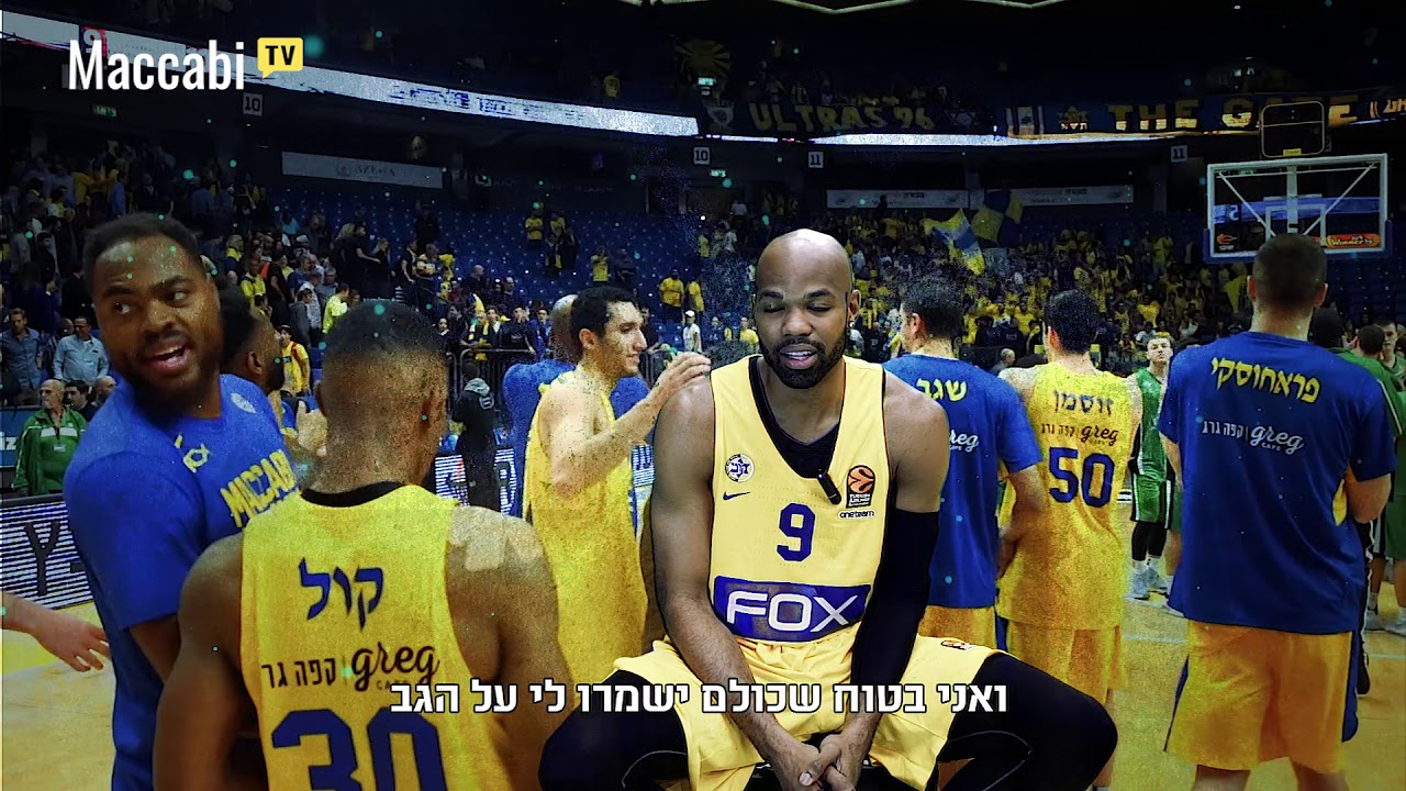 alex google tel aviv. One On One: Alex Tyus. Maccabi Tel Aviv Basketball Google