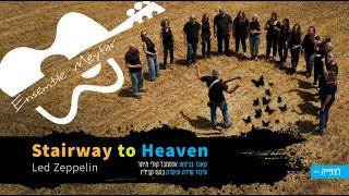 Stairway To Heaven Cover - Vocal Ensemble Meytar