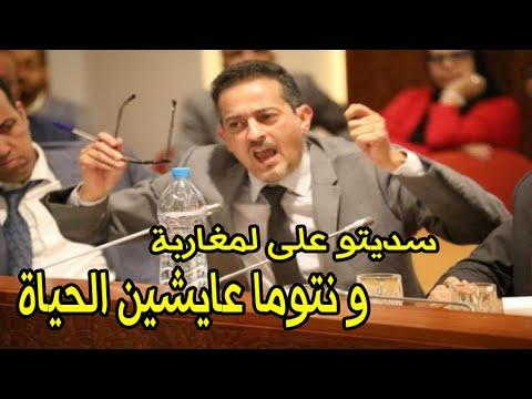 برلماني تفركع : سديتو على الناس و نتوما عايشين الحياة مفطحين فرمضان