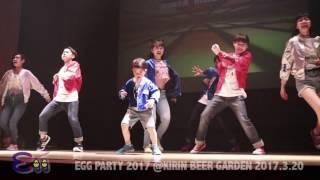 2017年3月20日(月・祝)に キリンビール園にて開催された「EGG PARTY 2...