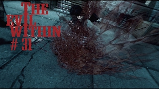 The Evil Within s 31 Испытание